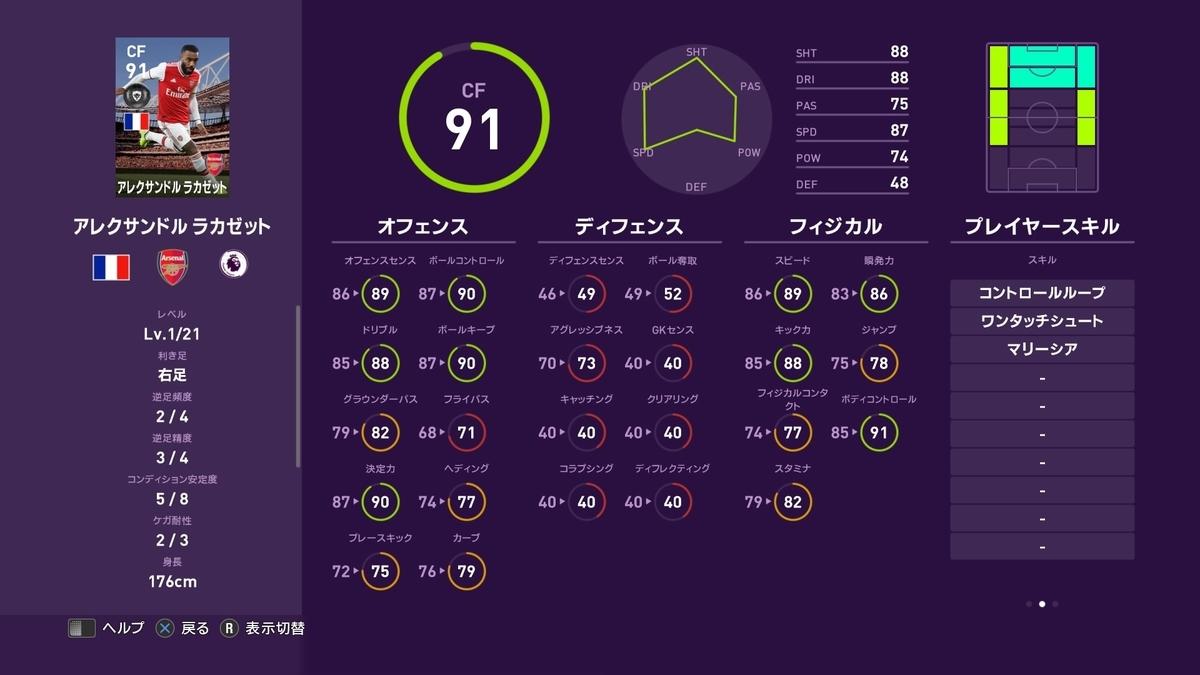 f:id:tukigo:20191223111316j:plain