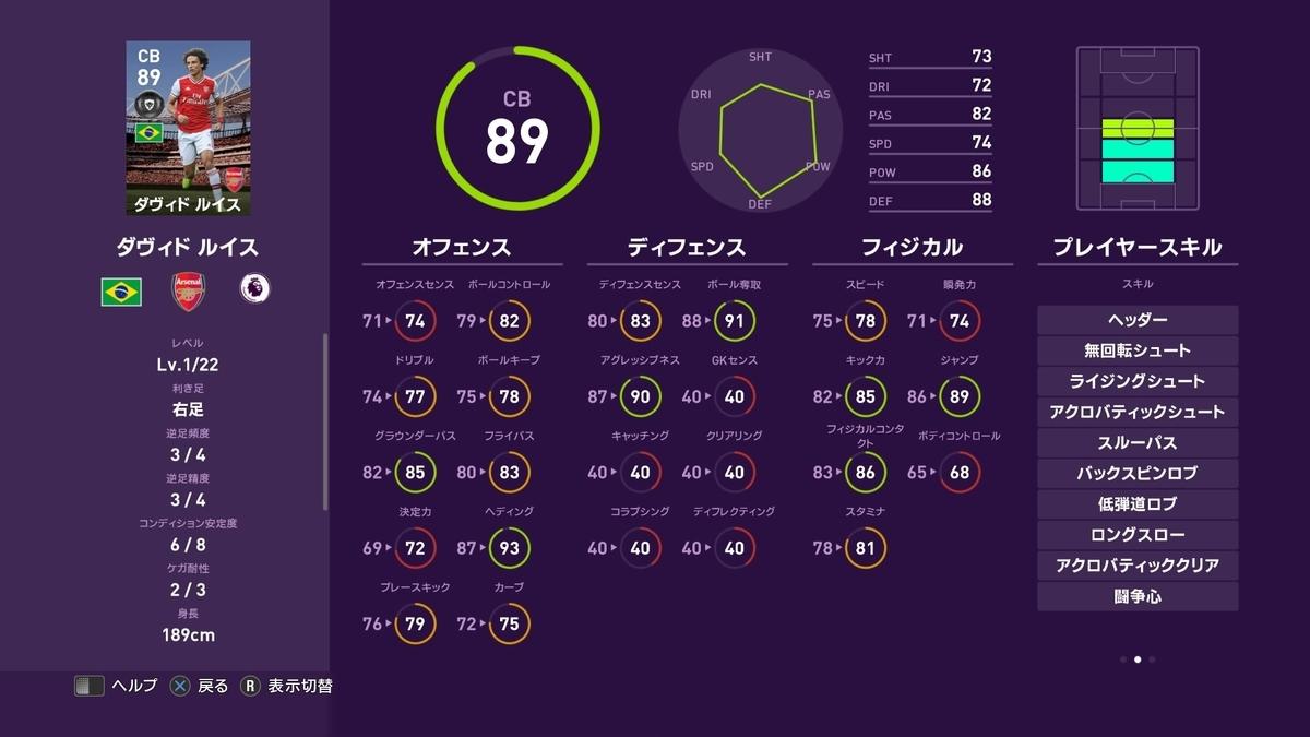 f:id:tukigo:20191223111341j:plain