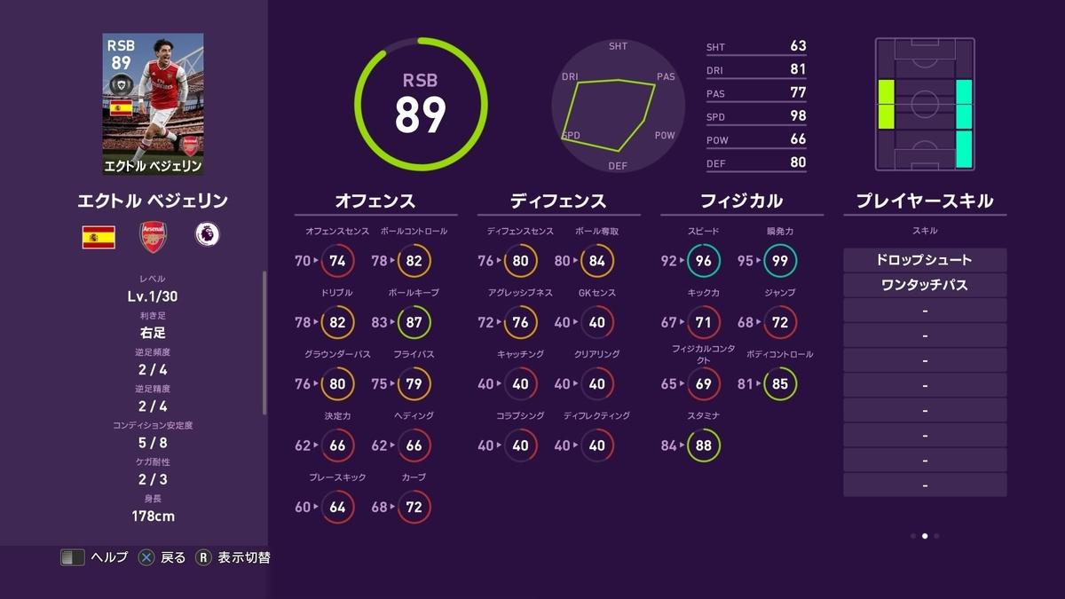 f:id:tukigo:20191223111350j:plain