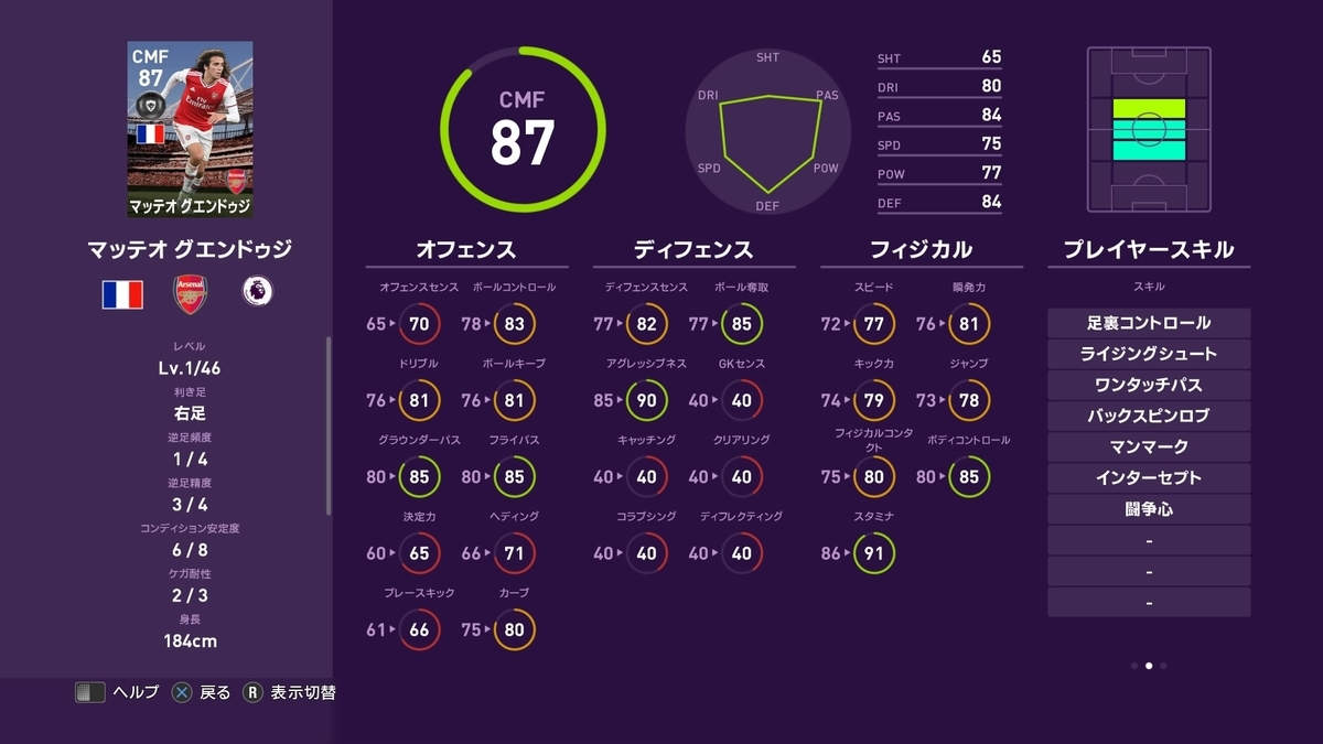 f:id:tukigo:20191223111423j:plain