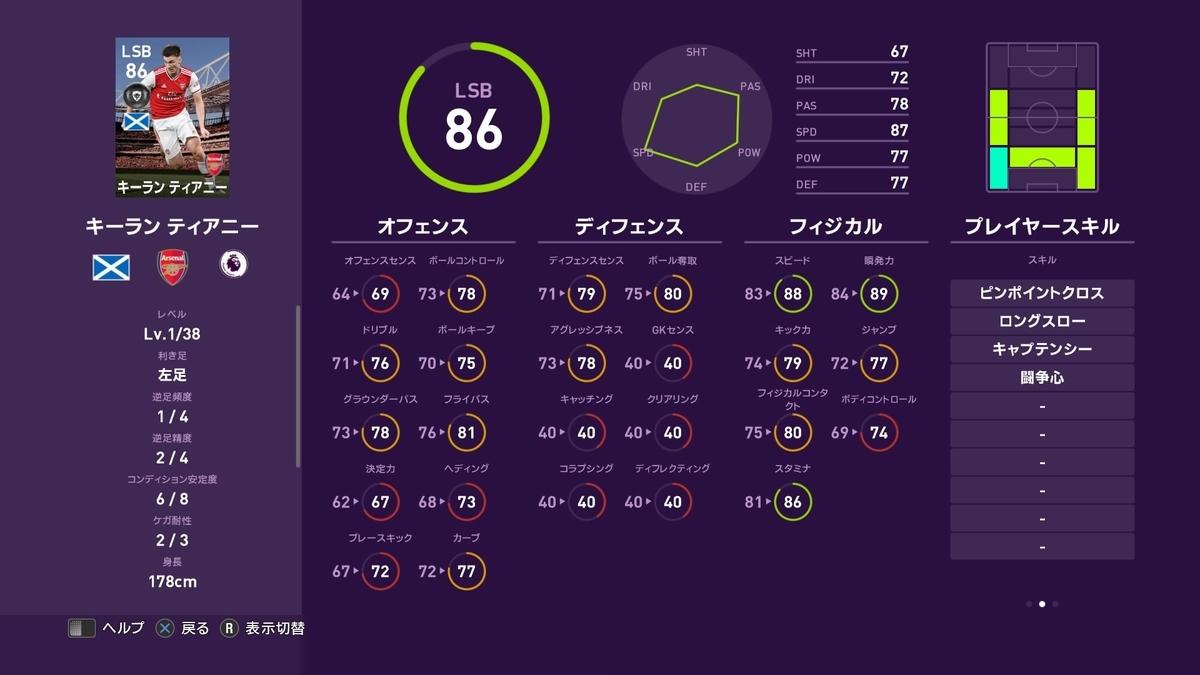 f:id:tukigo:20191223111438j:plain