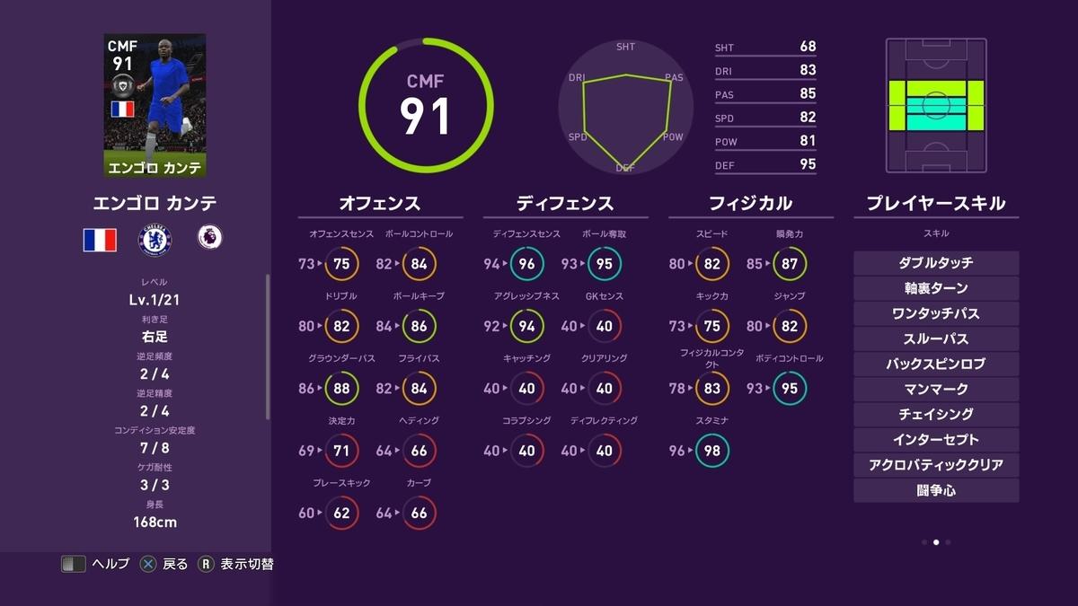 f:id:tukigo:20191223111524j:plain