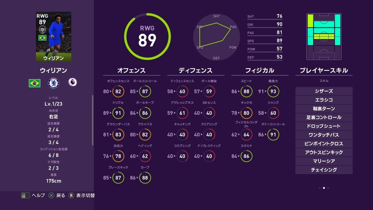 f:id:tukigo:20191223111610j:plain