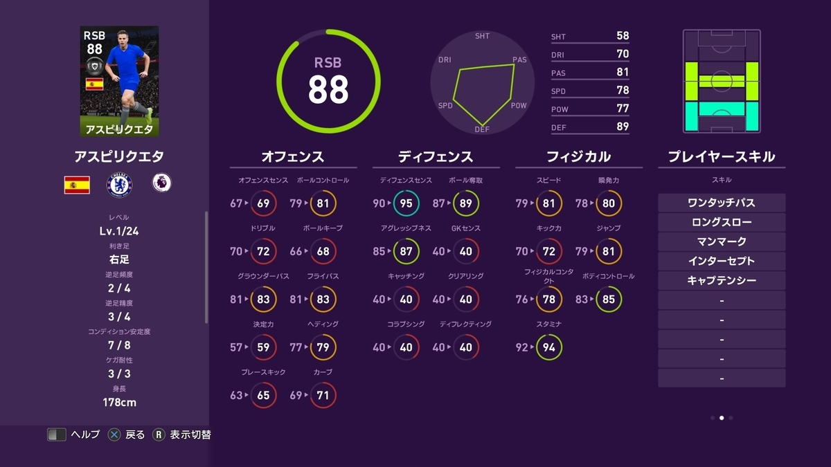 f:id:tukigo:20191223111647j:plain