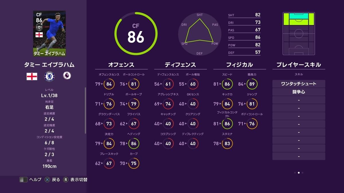 f:id:tukigo:20191223111734j:plain
