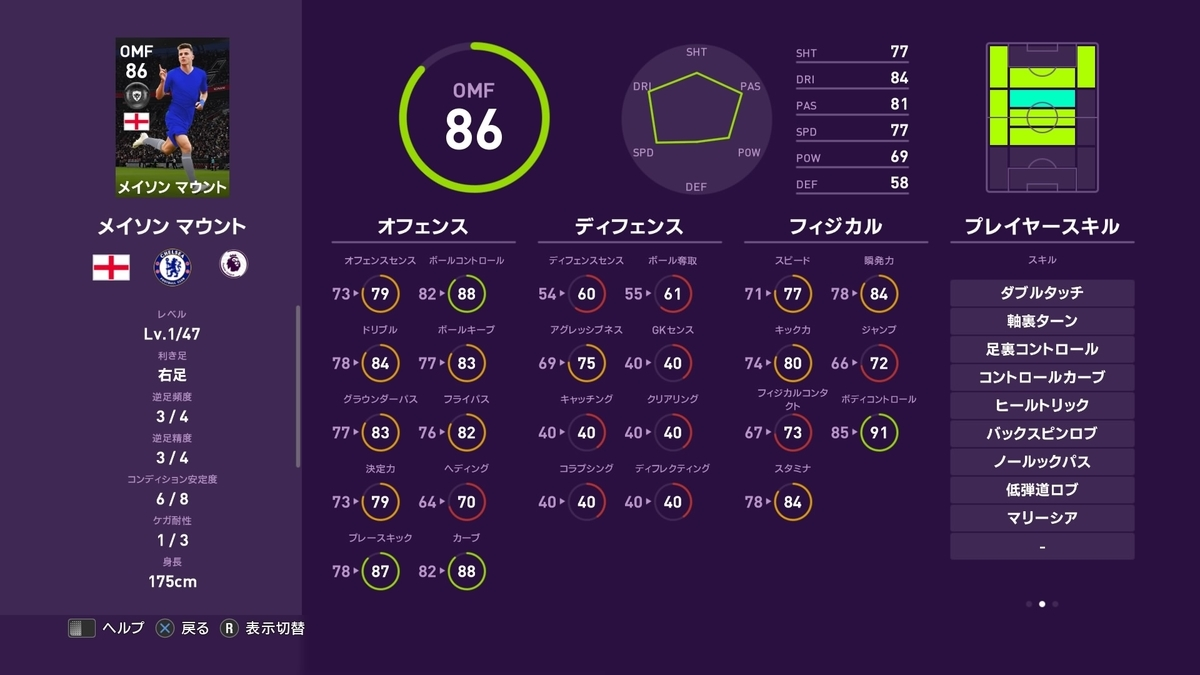 f:id:tukigo:20191223111822j:plain