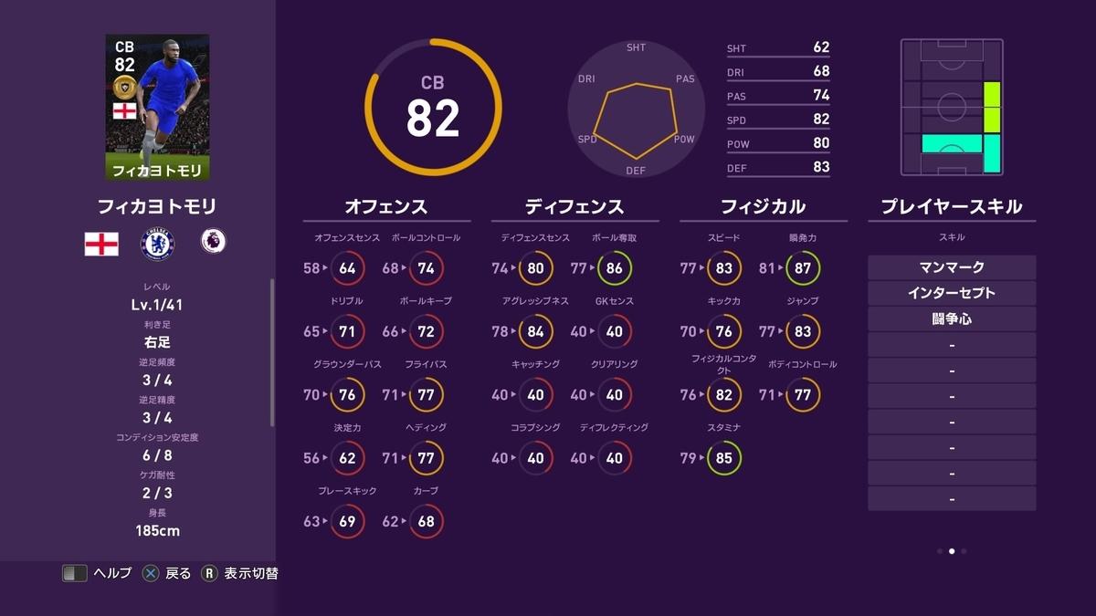 f:id:tukigo:20191223111838j:plain