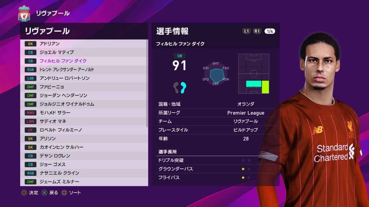f:id:tukigo:20191224113525p:plain