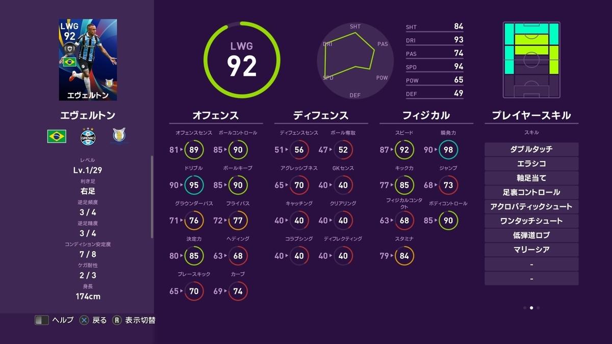 f:id:tukigo:20191226171434j:plain