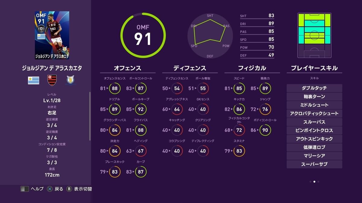 f:id:tukigo:20191226171619j:plain