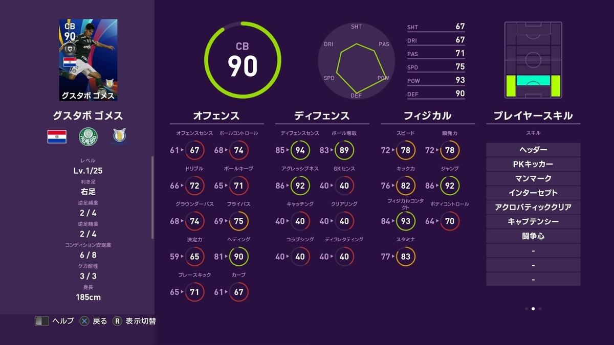 f:id:tukigo:20191226171749j:plain