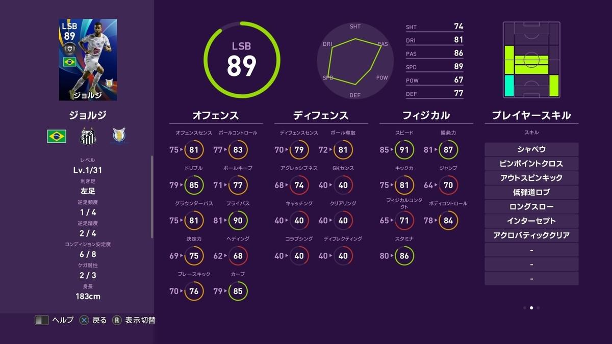 f:id:tukigo:20191226171826j:plain