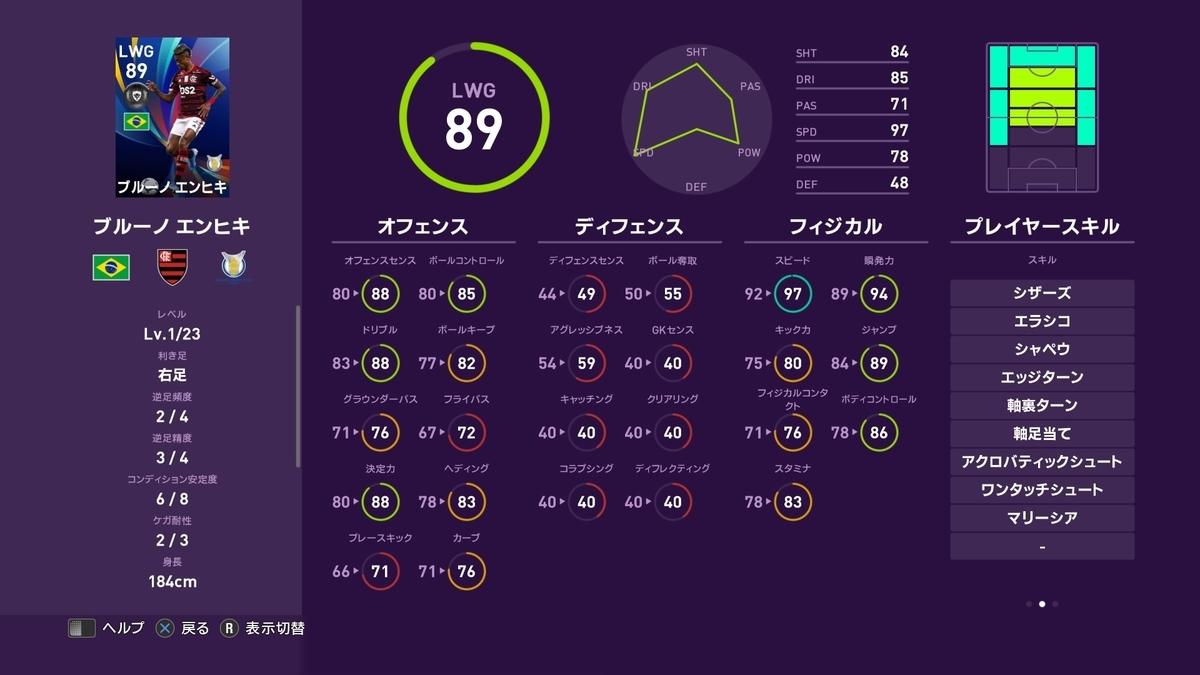 f:id:tukigo:20191226171908j:plain