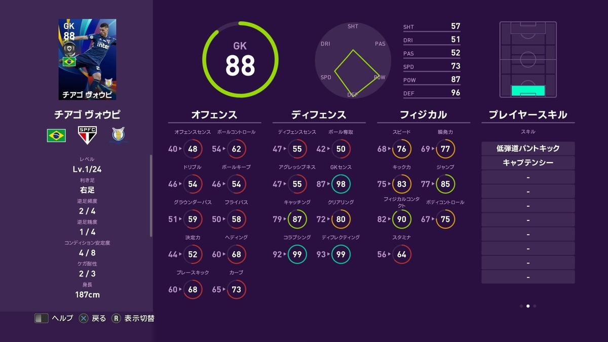 f:id:tukigo:20191226171946j:plain