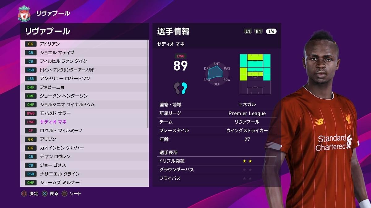 f:id:tukigo:20191227141739j:plain