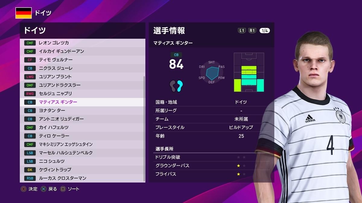 f:id:tukigo:20191227141938j:plain
