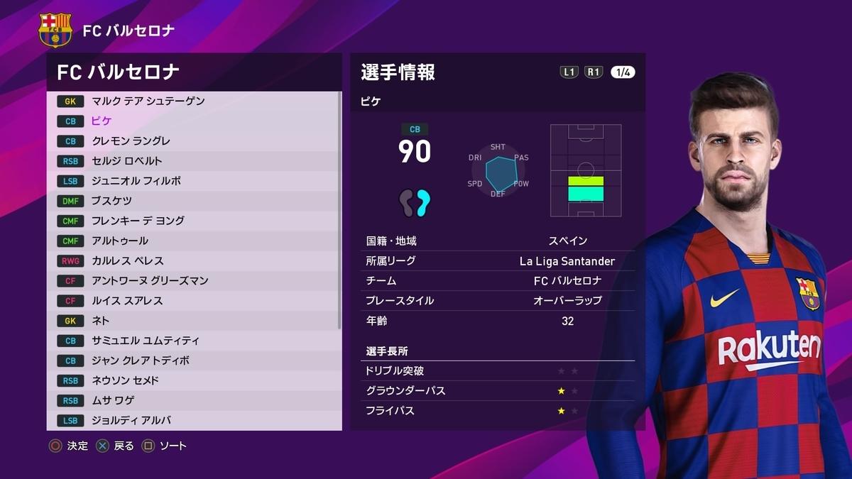 f:id:tukigo:20191227142004j:plain