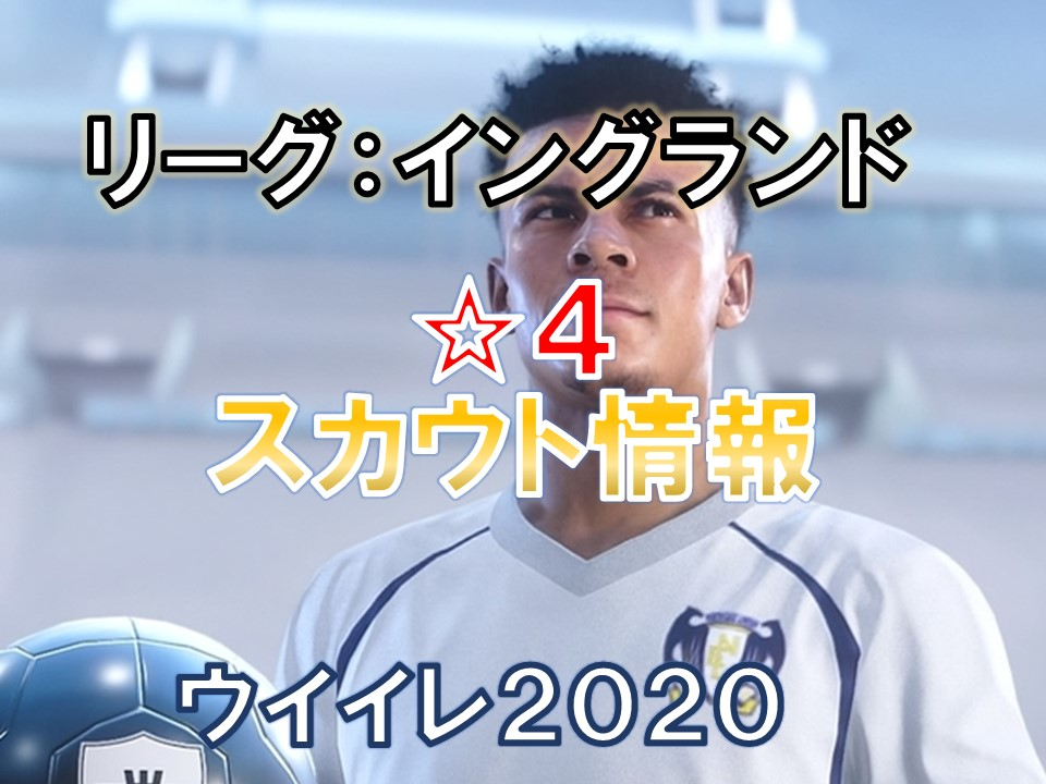f:id:tukigo:20191229084032j:plain