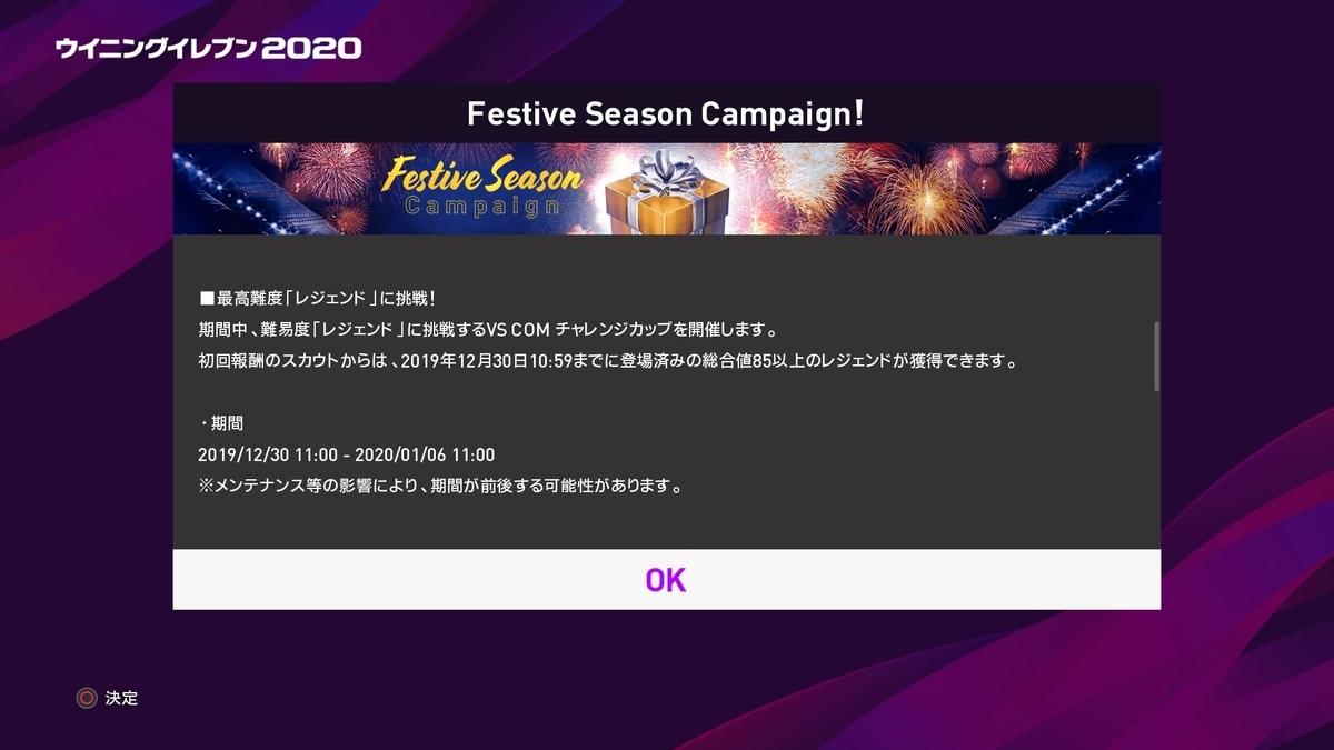 f:id:tukigo:20191229214548j:plain
