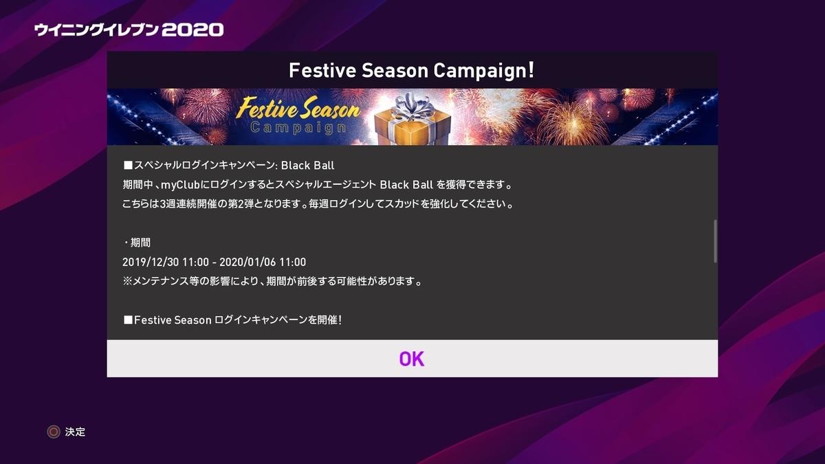 f:id:tukigo:20191229214843j:plain