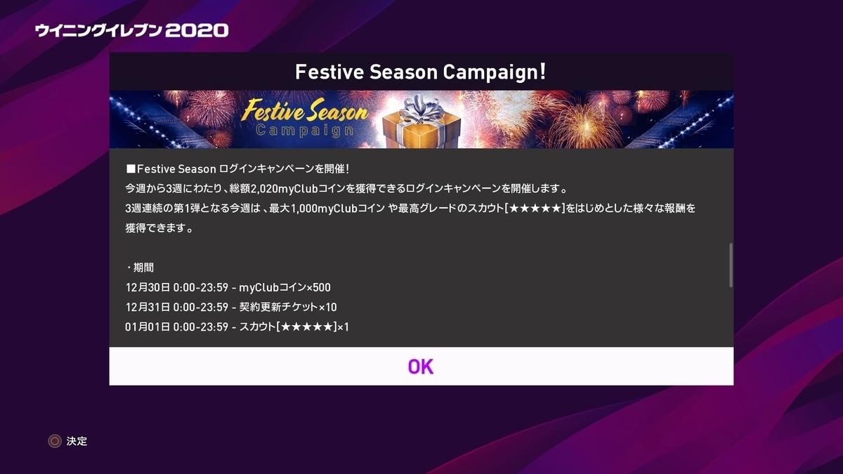 f:id:tukigo:20191229215012j:plain