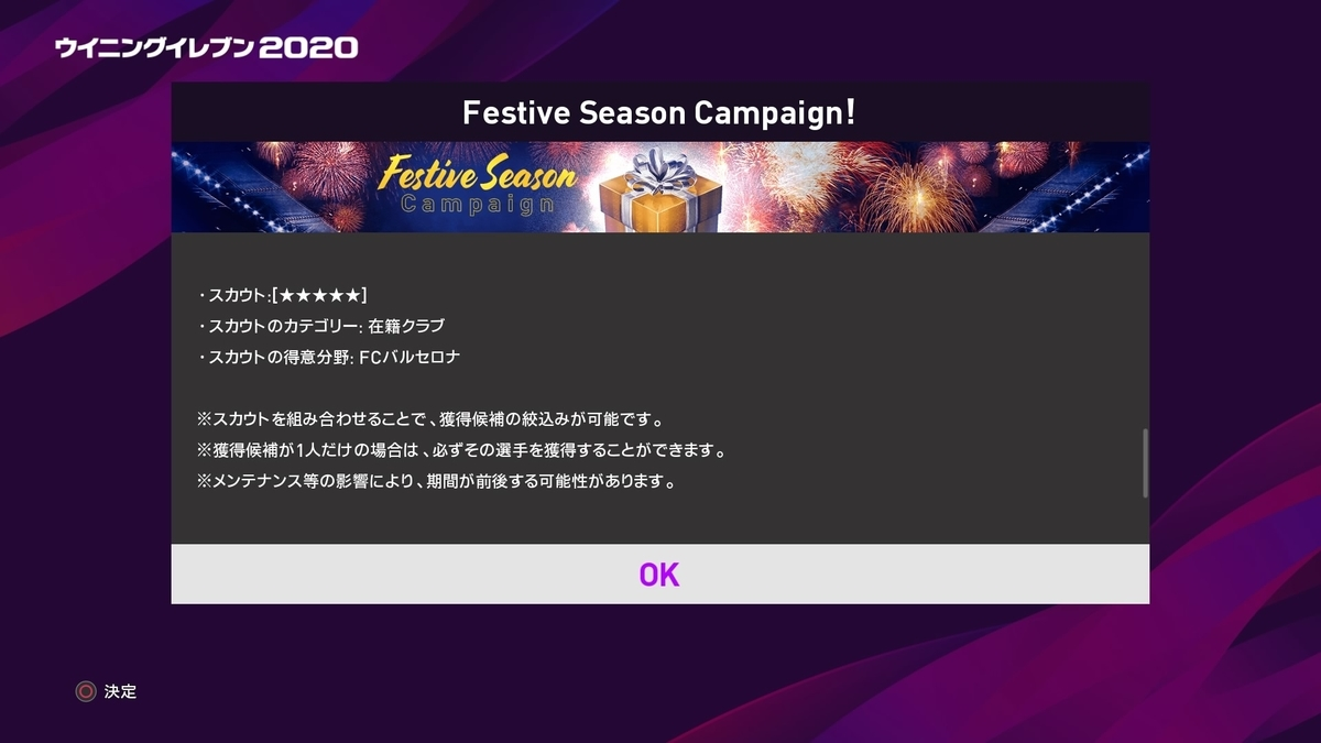 f:id:tukigo:20191229215026j:plain