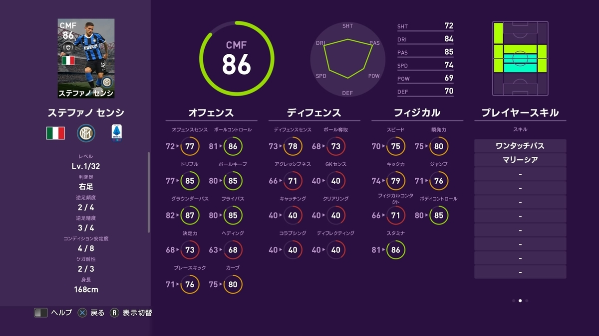 f:id:tukigo:20191230113511j:plain