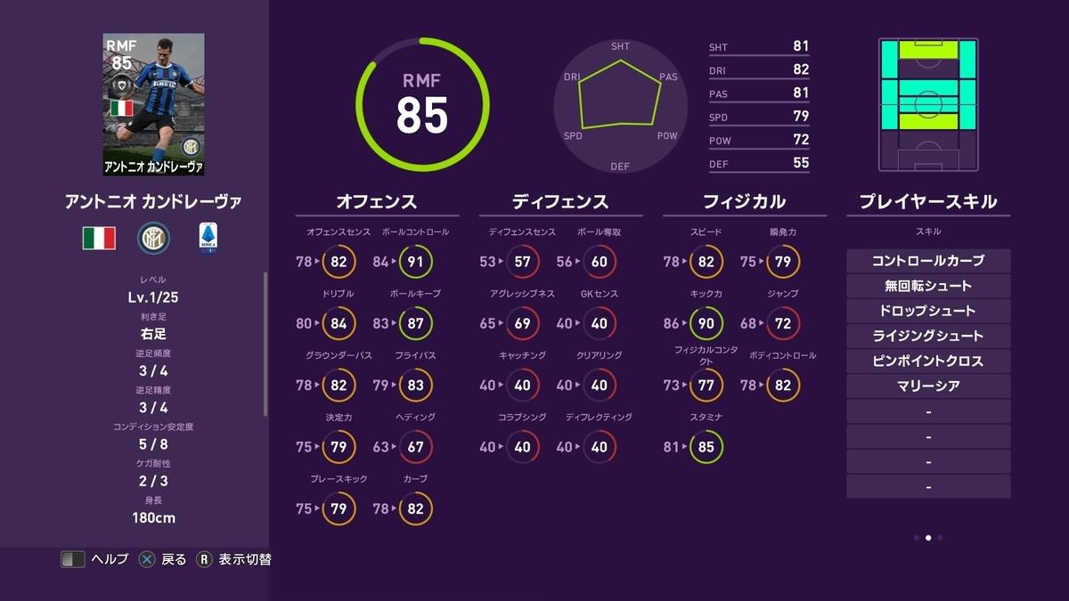 f:id:tukigo:20191230113541j:plain