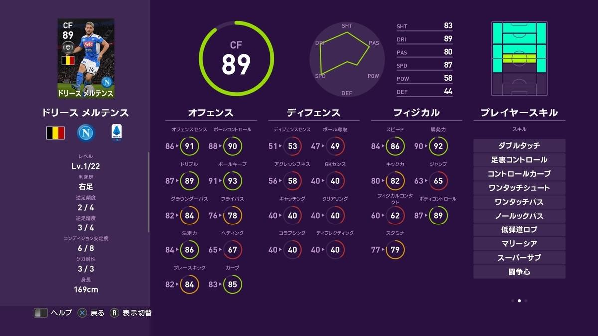 f:id:tukigo:20191230113612j:plain