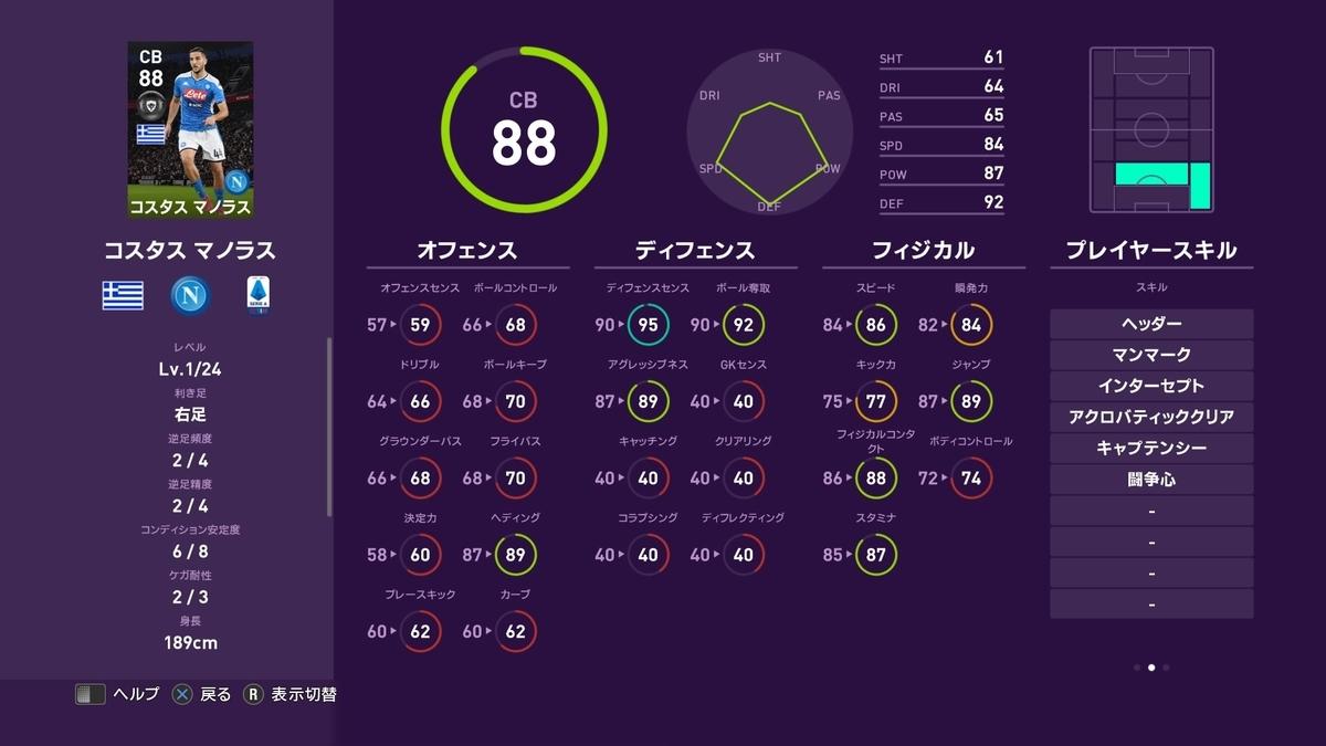 f:id:tukigo:20191230113643j:plain