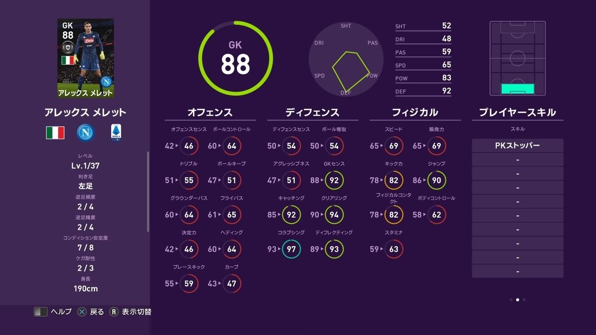 f:id:tukigo:20191230113713j:plain