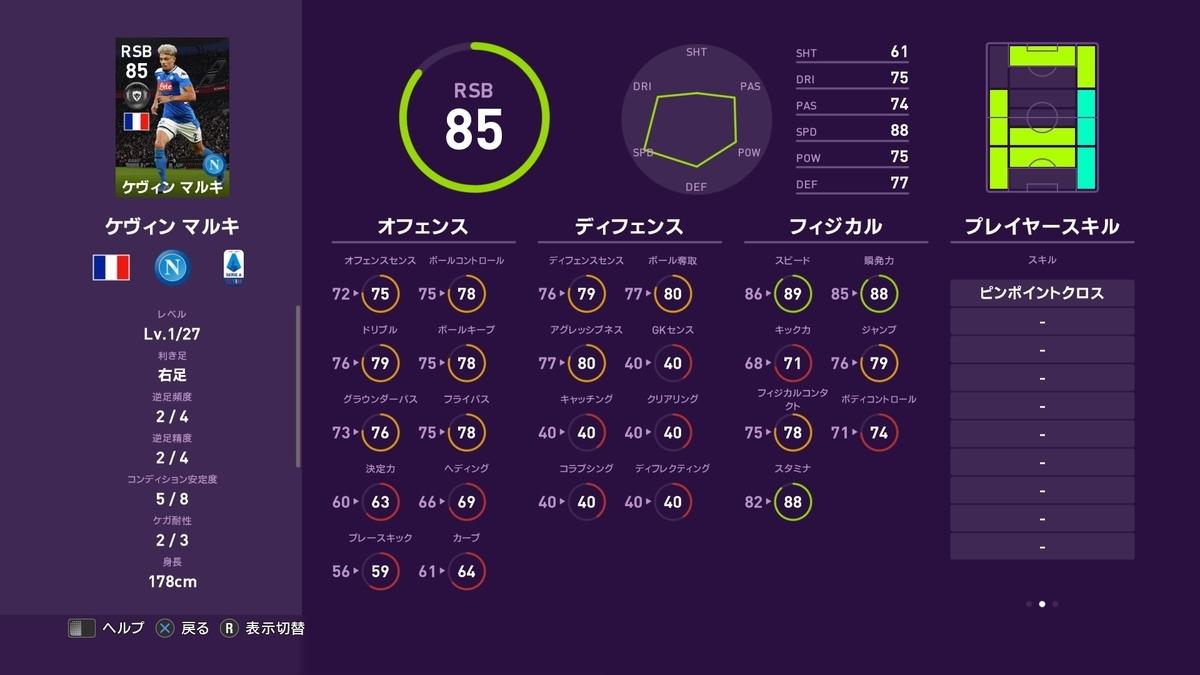 f:id:tukigo:20191230113804j:plain