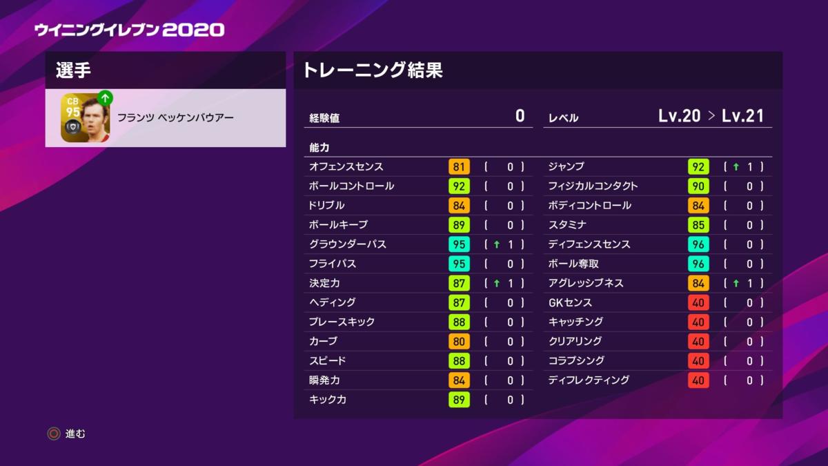 f:id:tukigo:20191230151730p:plain