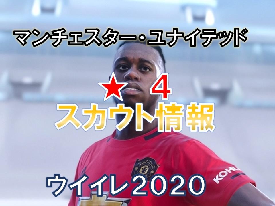 f:id:tukigo:20200105145020j:plain
