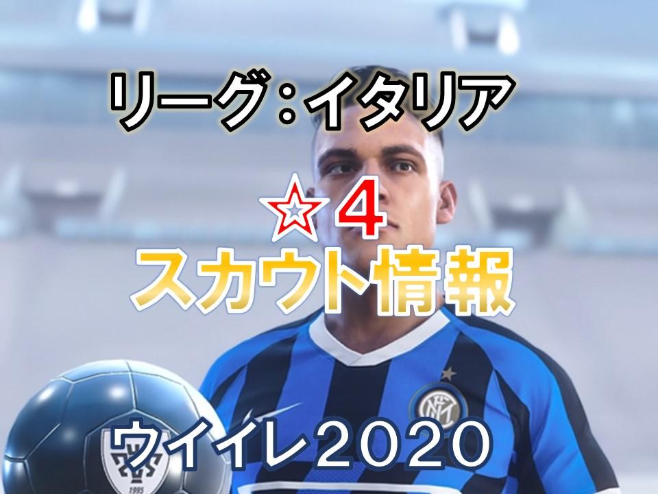 f:id:tukigo:20200105150214j:plain
