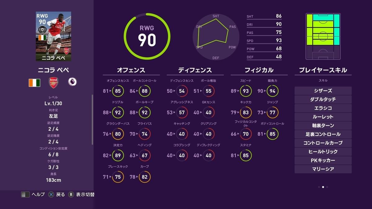 f:id:tukigo:20200106113141j:plain