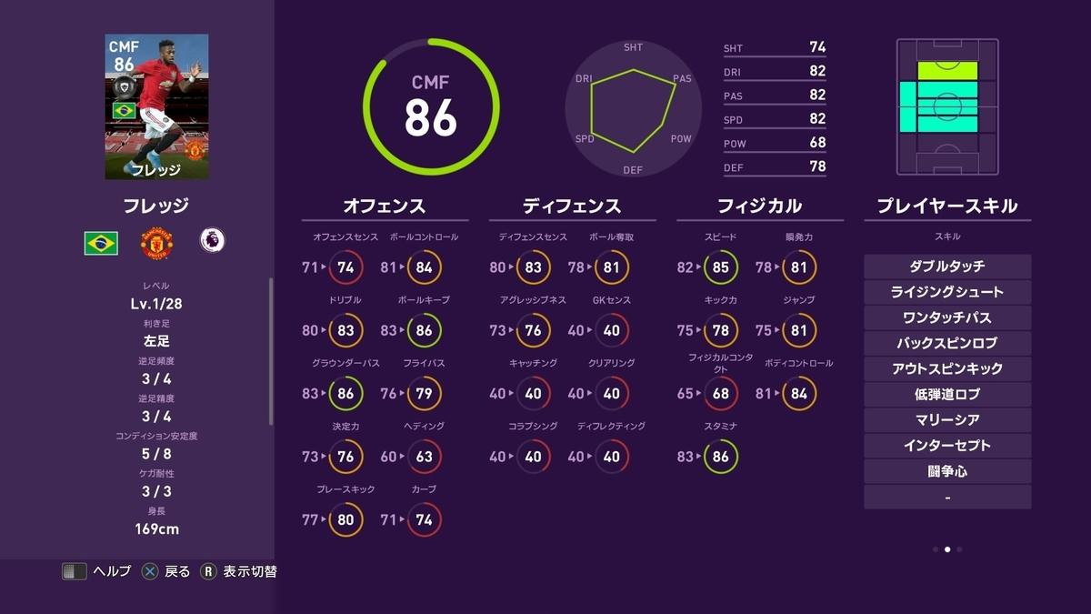 f:id:tukigo:20200106113612j:plain