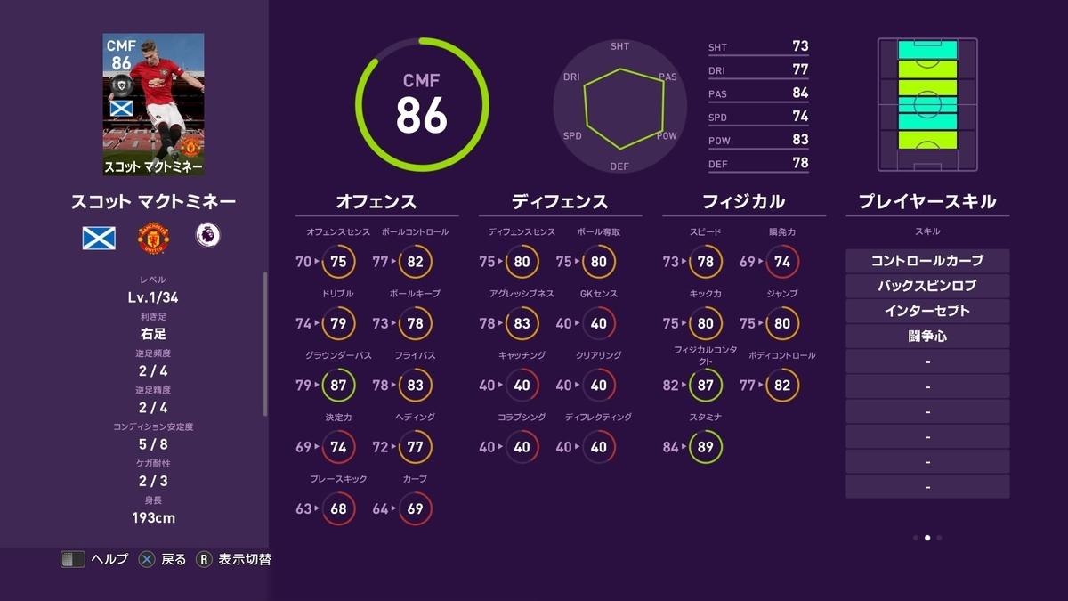 f:id:tukigo:20200106113704j:plain