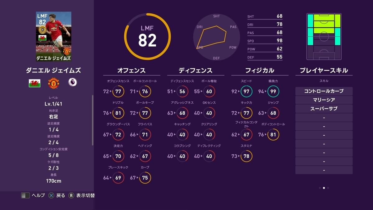 f:id:tukigo:20200106113733j:plain