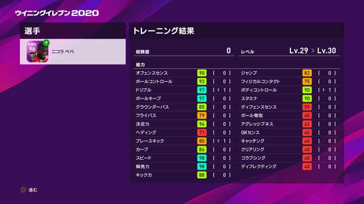 f:id:tukigo:20200106142243p:plain