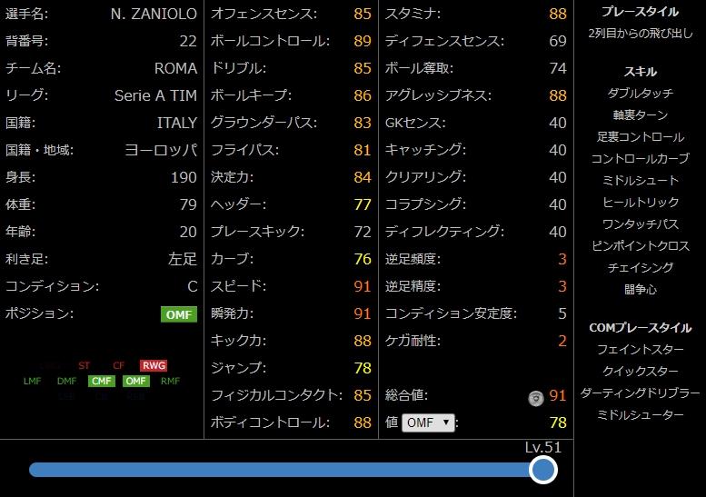 f:id:tukigo:20200108074330p:plain