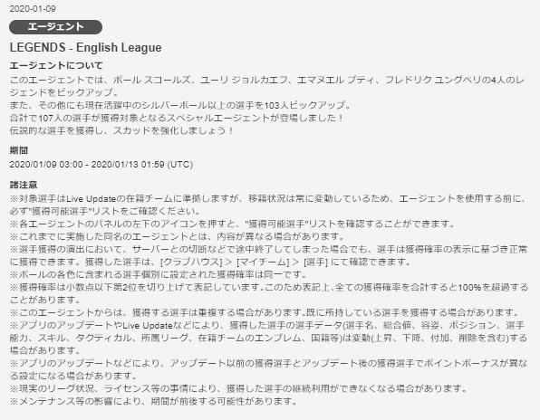 f:id:tukigo:20200109140703j:plain