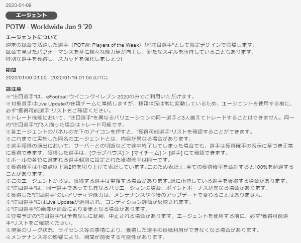 f:id:tukigo:20200109140721j:plain