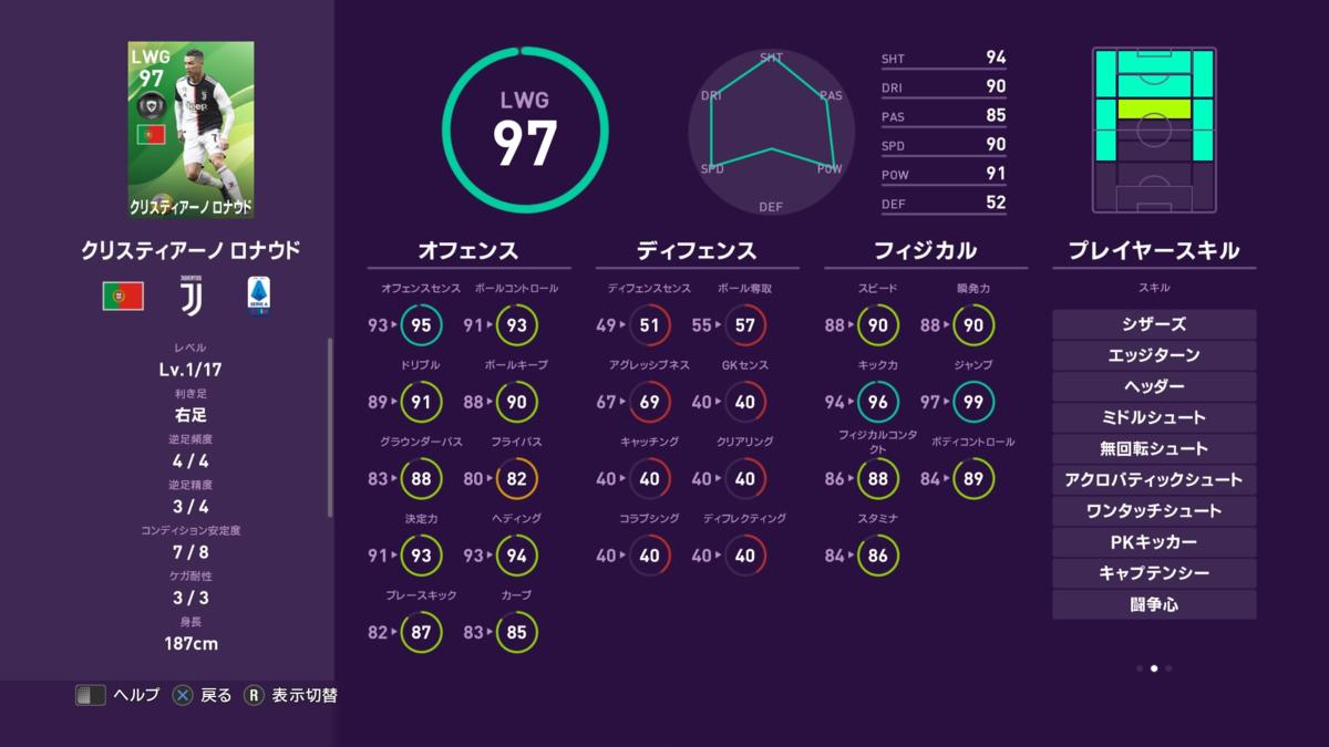 f:id:tukigo:20200109191838p:plain