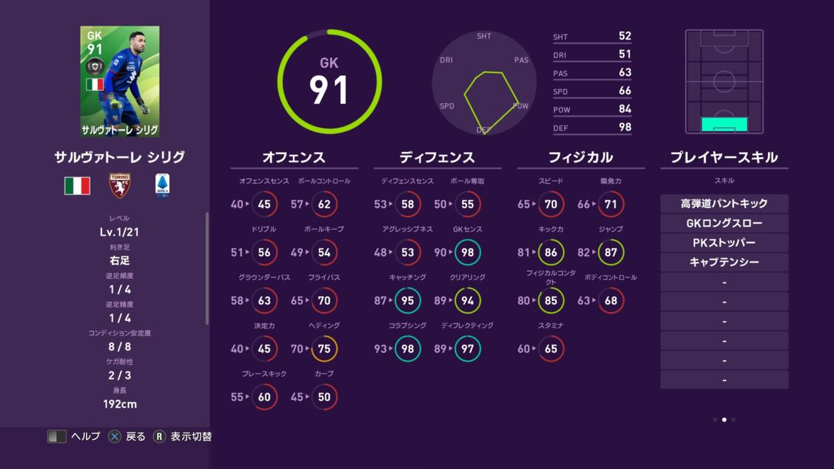 f:id:tukigo:20200109192228p:plain