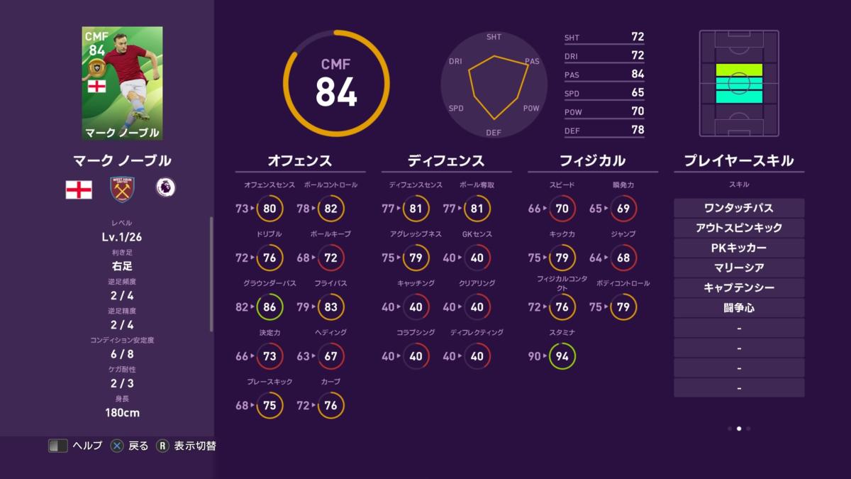f:id:tukigo:20200109193730p:plain