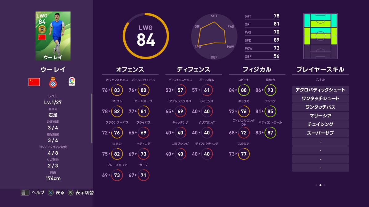 f:id:tukigo:20200109193741p:plain