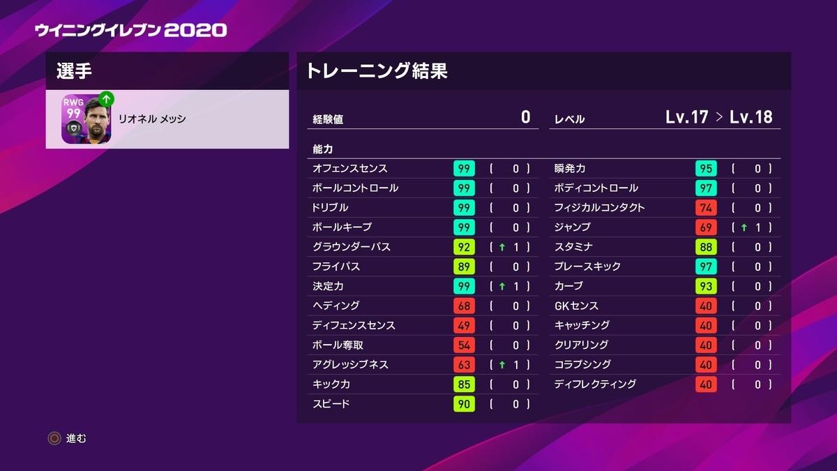f:id:tukigo:20200111175856p:plain