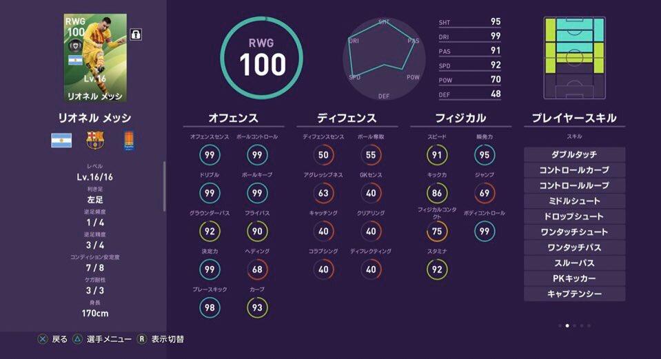 f:id:tukigo:20200111180205p:plain