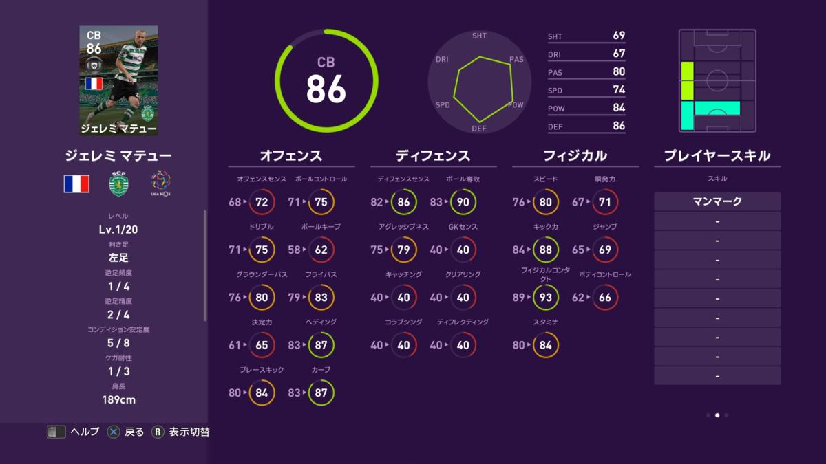 f:id:tukigo:20200113152009p:plain